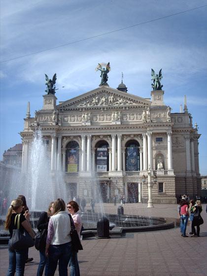 Львівський театр