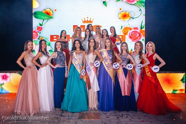 іце-Міс Вінниця 2017 –Ганна Гулевич №12