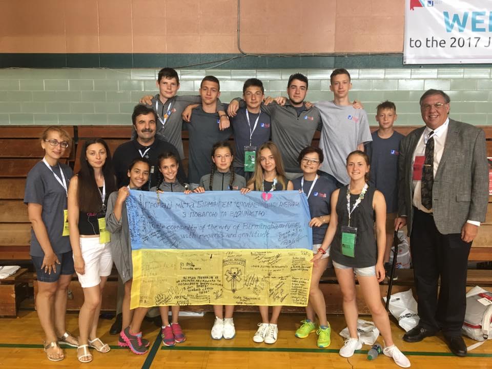 Дванадцять дівчат та хлопців з Вінниці взяли участь у міжнародних іграх у місті-побратимі БІРМІНГЕМІ