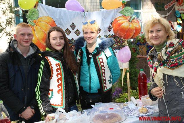 Як у Вінницькому міжрегіональному вищому професійному училищі №4 ярмаркували
