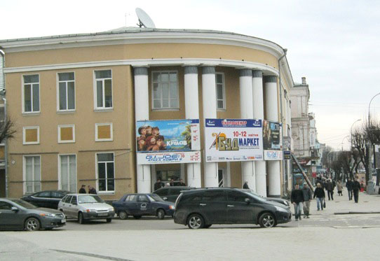 виставка «Будмаркет».
