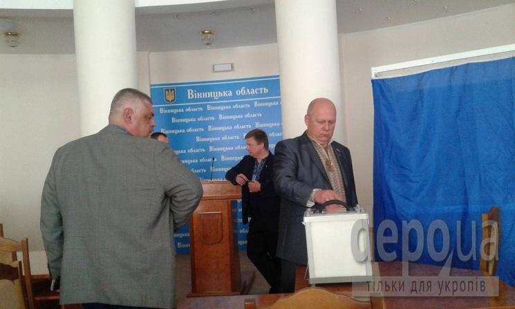 Проти звільнення Щербаківської проголосувало лише п'ятеро її колег