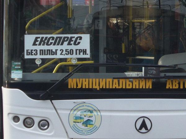 """Великі автобуси з'явилися на маршруті """"Вишенька - Залізничний Вокзал"""""""