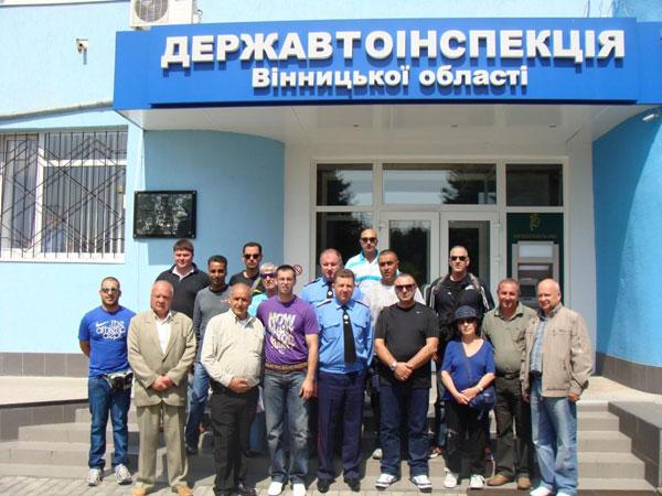На Вінниччині побувала делегація Ізраїльської секції Міжнародної Поліцейської Асоціації (МПА)