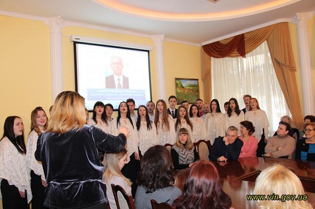 У Вінниці презентували книгу «Повне зібрання хорової та педагогічної спадщини Миколи Леонтовича»