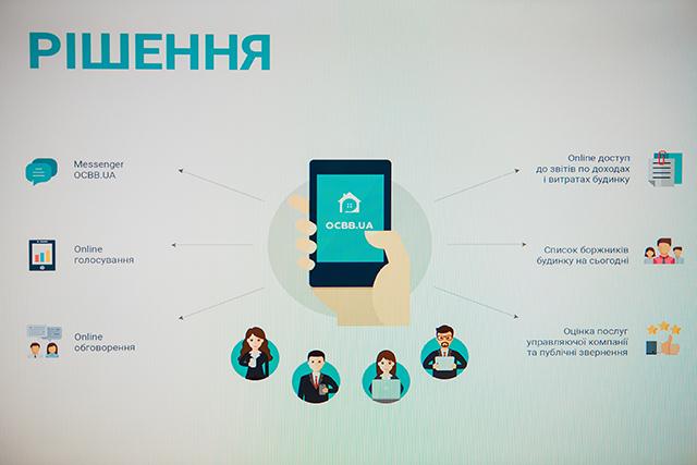 У Вінниці розробили мобільний додаток ОСВВ.UA для мешканців багатоповерхівок