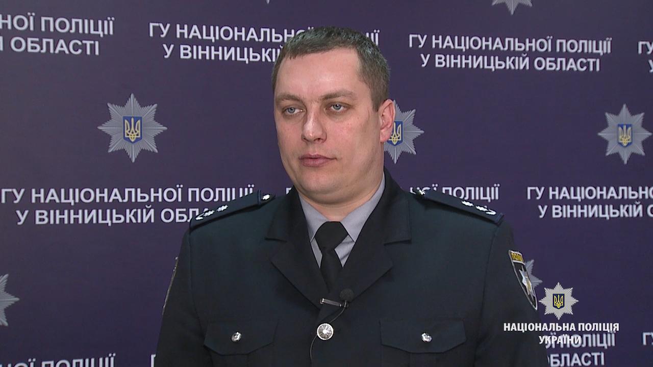 З початку року поліцейські Вінниччини розшукали 32 викрадені автівки
