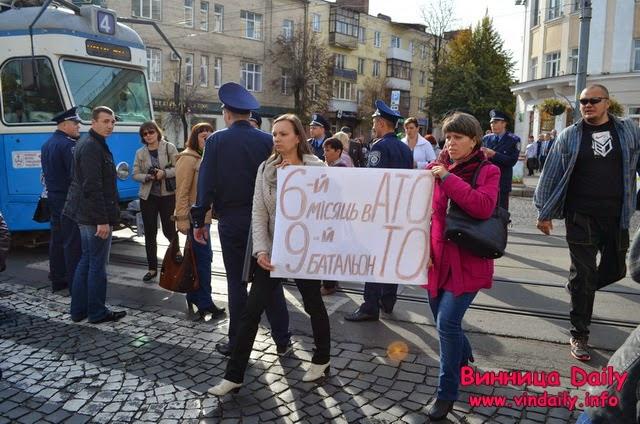 Сьогодні дружини військових 9-го батальйону перекривали рух вул. Соборною