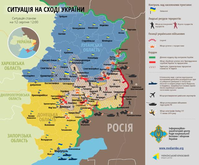 Наступальні дії сил АТО витіснили терористів у Антрацитівський район, звідки легко втікти у Росію