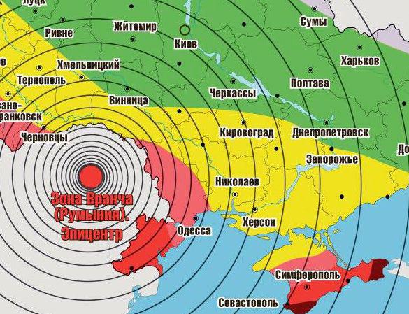 Вночі, 24 вересня, у Вінниці був землетрус