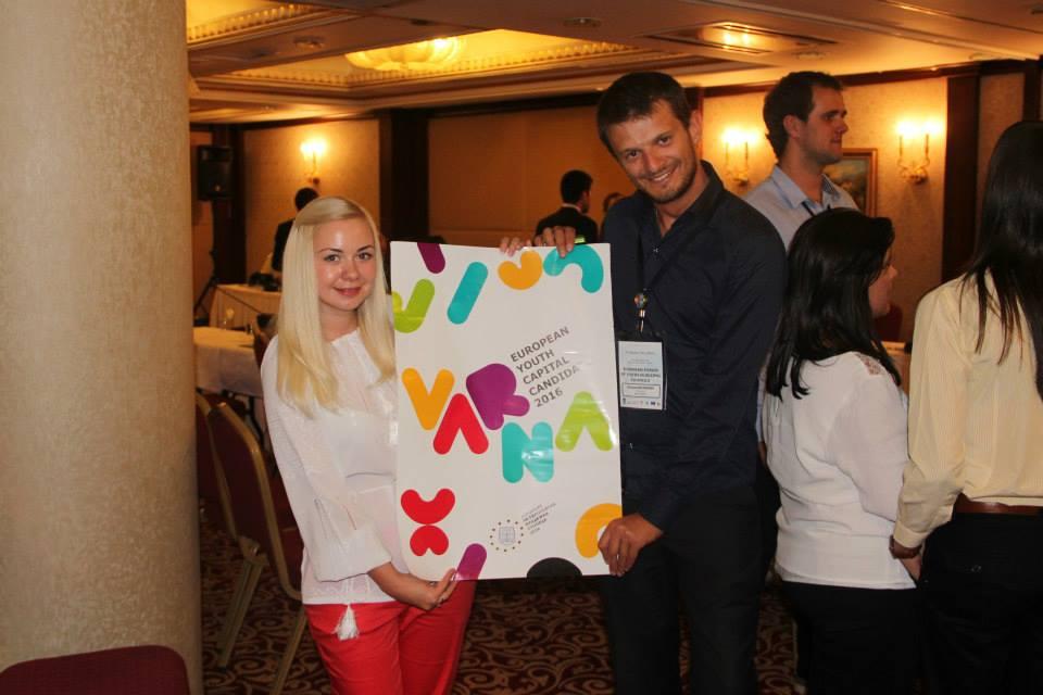 Європейський молодіжний форум муніципальних рад країн Ради Європи