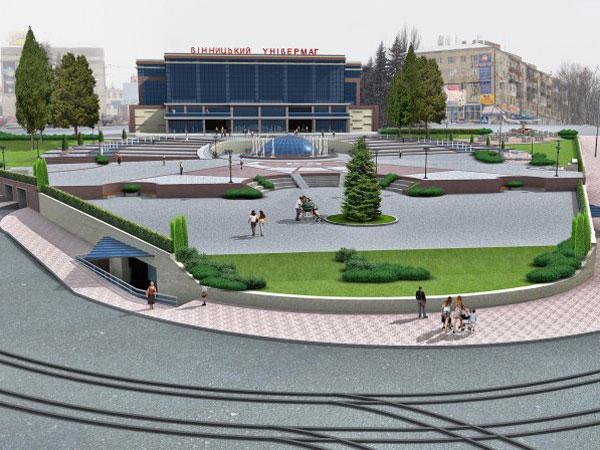 Новий варіант площі Гагаріна