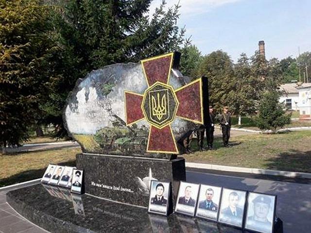 Відкриття пам'ятнику бійцям Нацгвардії