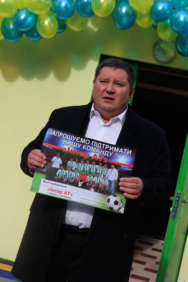 Володимир Павловський