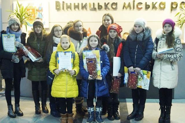 Переможці  міського  конкурсу юних художників «Новорічна  Вінниця»