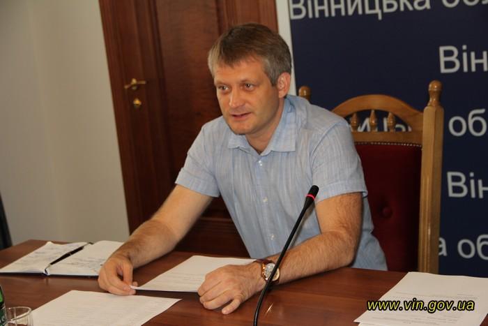 У Вінницькій ОДА визначились з кандидатурою на посаду бізнес-омбудсмена області