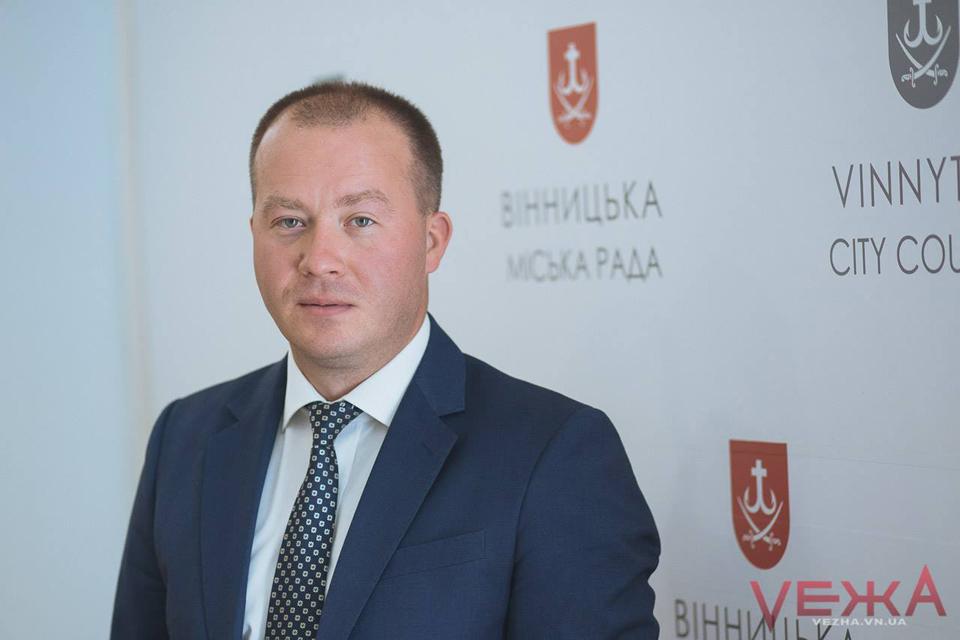 У Вінниці стартувала кампанія з прийняття етичних кодексів для депутатів, секретарів та міських голів, а також голів та заступників обласної ради.
