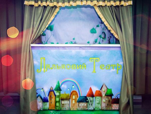 ТРЦ Мегамолл приглашает на открытие нового сезона кукольного театра