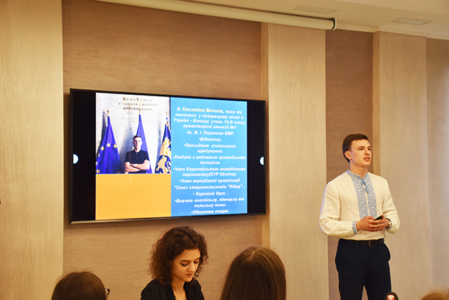 15 вінницьких учнів, які перемогли у міському конкурсі «Вінниця – Туреччина. Молодіжний погляд», отримали путівки до Туреччини