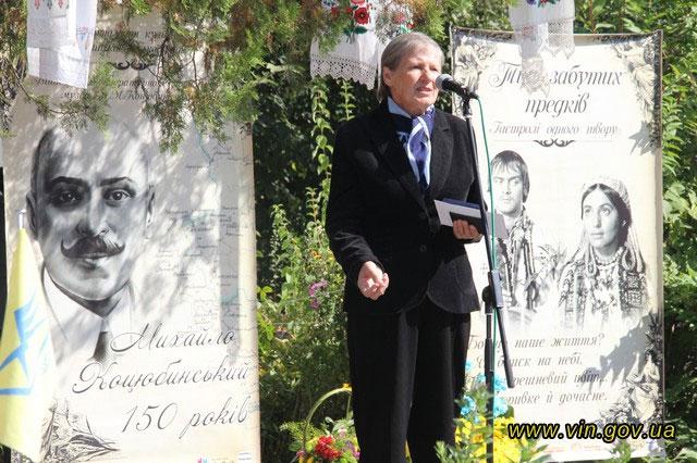 Михайлу Коцюбинському 150! Святкування у Вінниці