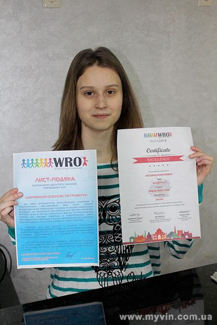 Вікторія Харченко