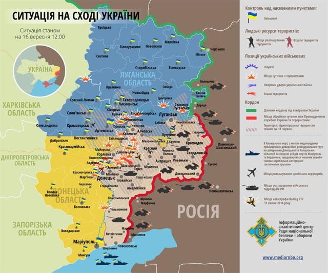Ситуація в зоні АТО: російські війська почали замінювати етнічних слов'ян на представників інших національностей, оскільки перші відмовляються воювати з українцями
