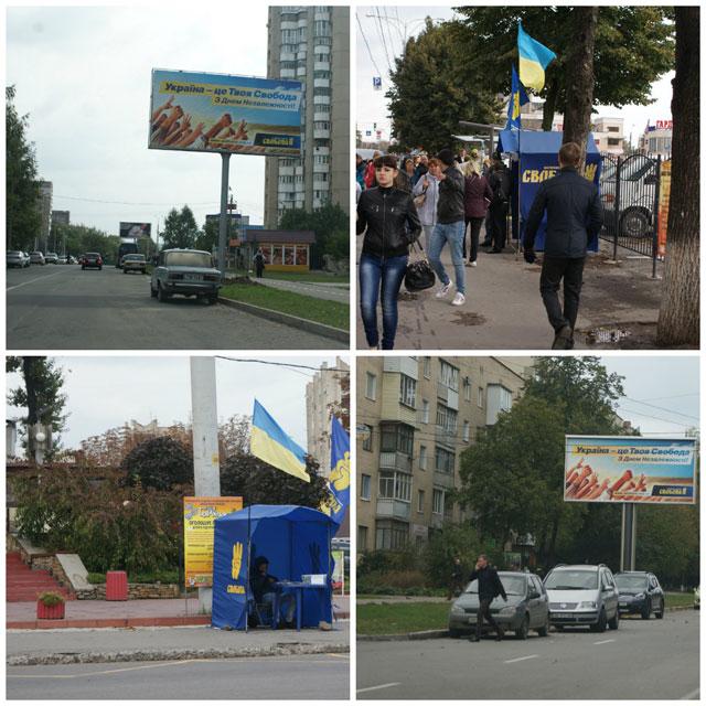 Хто у Вінниці викидає гроші на політичну рекламу в складний для країни час