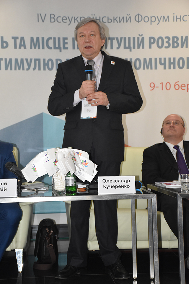 Олександр Кучеренко.