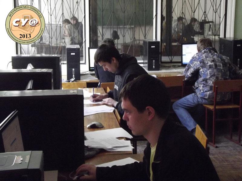 чотирнадцята олімпіада зі спеціальності «Комп'ютерні системи управління та автоматики»
