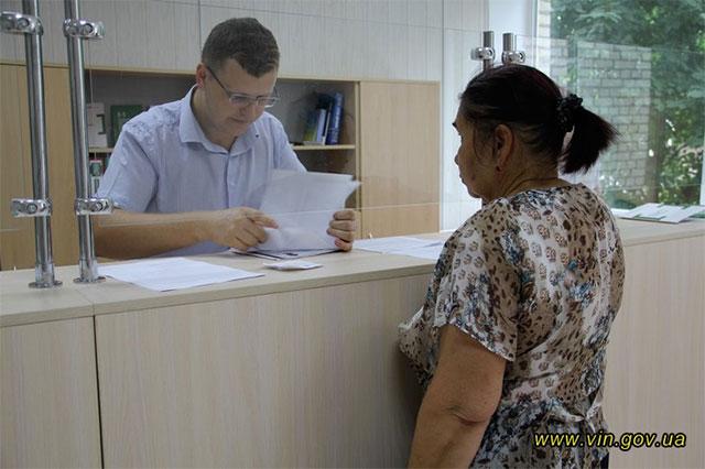 Вінничани можуть отримати безкоштовні юридичні послуги у регіональному центрі з надання безоплатної правової допомоги