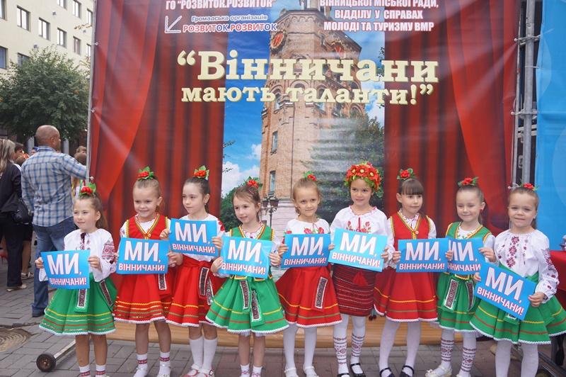 Європейська площа у День міста засяяла талантами сотень вінничан