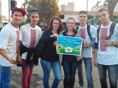 Екологічний Квест Відбувся!!! Вінничани Проінформовані - Переможці Квесту Нагороджені!