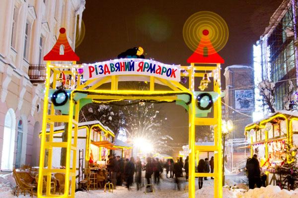 Загальноміський Різдвяний ярмарок вже сьогодні принесе атмосферу свята на площу Європейську