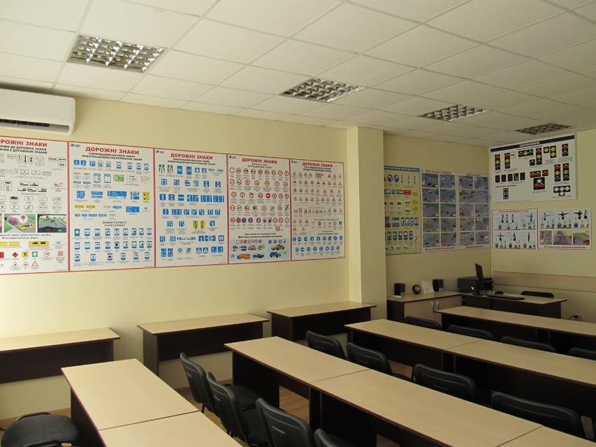 Центр підготовки водіїв «Автошкола «7777»