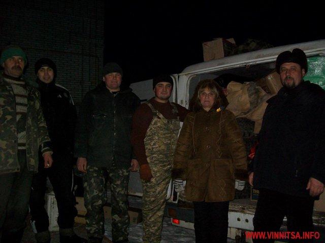 Вінничани відправили на Схід  більше 400-х сотень вареників та теплі речі