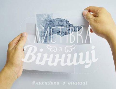 Благодійний проект «Листівка з Вінниці» закликає всіх, хто вміє малювати, зобразити наше місто