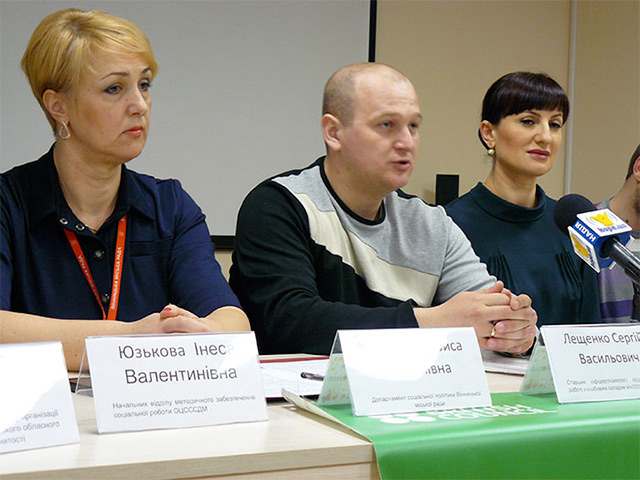 """Учасникам АТО з Вінниччини """"лікуватимуть"""" душу за допомогою арт-терапії"""