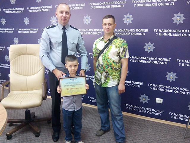 З миру по нитці - вінницькі правоохоронці зібрали 230 тис. грн. на лікування Дениски Проценка