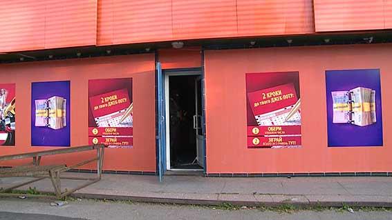 У Вінниці викрили 16 ігрових салонів, які маскувалися за вивісками державних лотерей