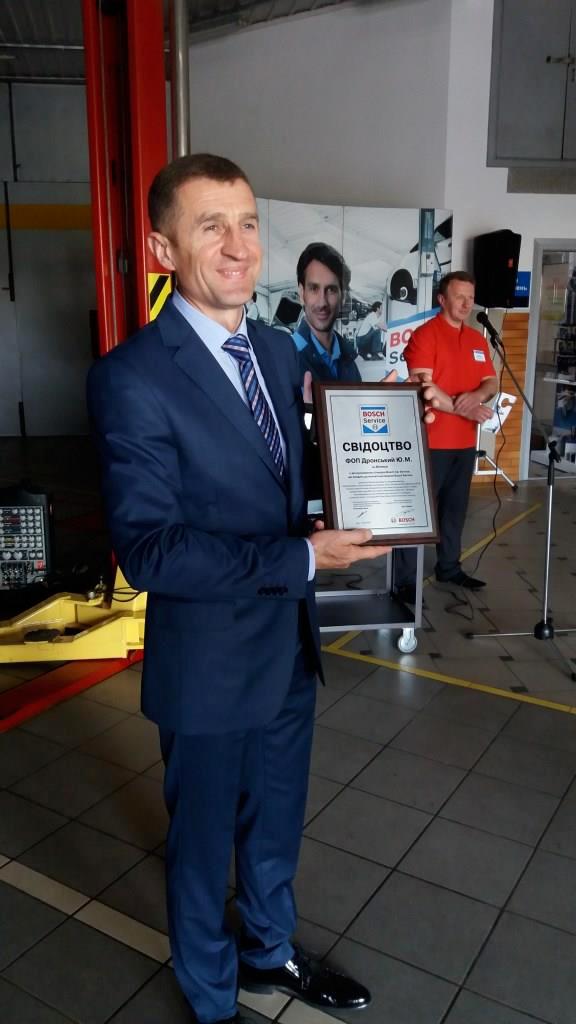 Вінницький «Автохелф» приєднався до мережі Bosch Service