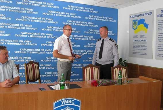 В Гайсинському відділі поліції призначили нового керівника