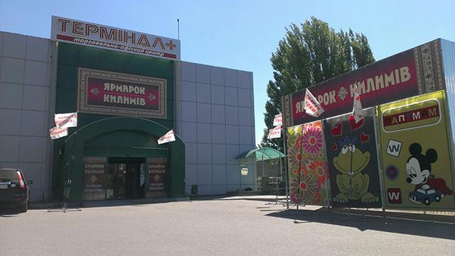 Запрошуємо відвідати найбільший в регіоні килимовий магазин