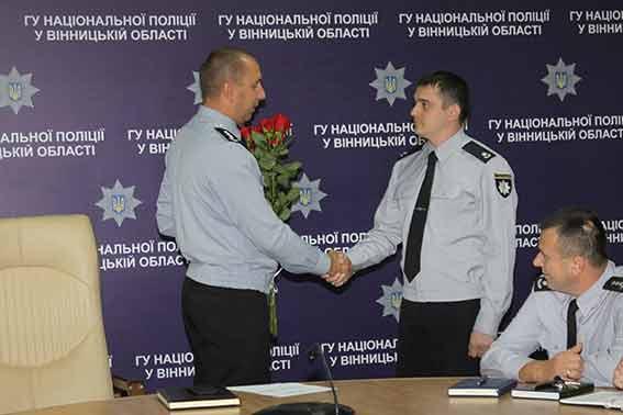 Новим заступником Юрія Педоса та керівником слідчого управління призначено Віталія Ярмолюка