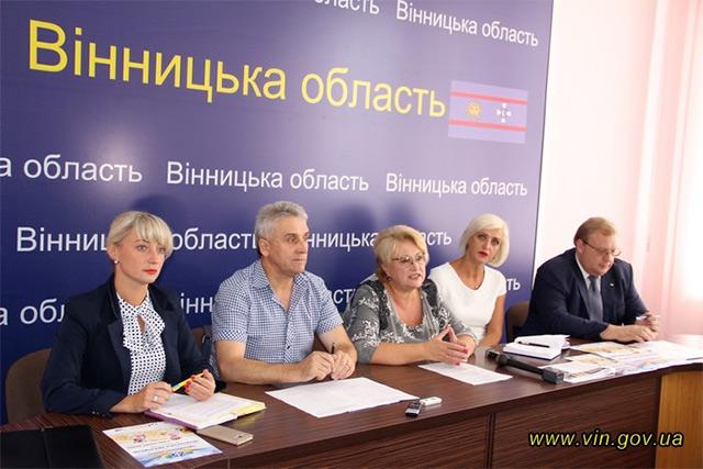 На День Незалежності на Європейській площі вінничани зможуть разом з усією Україною заспівати гімн