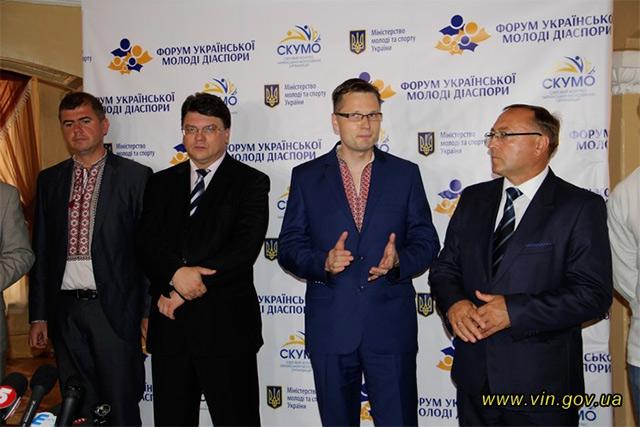 Близько сотні молодих людей із 30 країн приїхали до Вінниці на Міжнародний молодіжний форум української діаспори