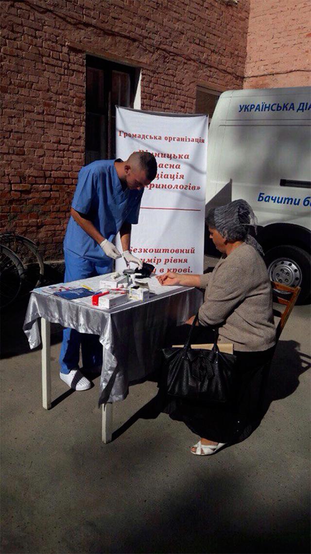 """Мешканці Вінниччини можуть перевіряти зір в мобільній лабораторії """"Окомобіль"""""""