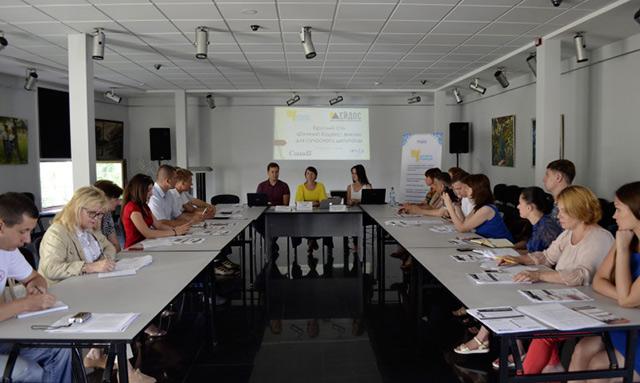 Громадськість запропонувала місцевим радам схвалити кодекс етики для мера та депутатів