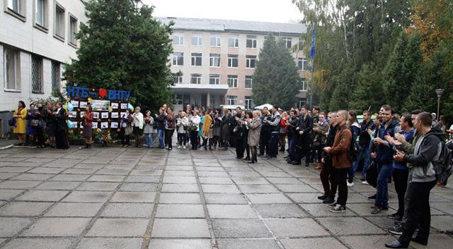 Учора ВНТУ відзначив день університет