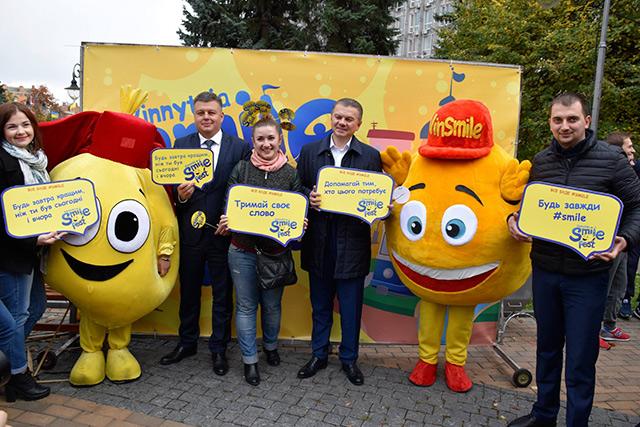 Сьогодні Вінниця вперше відзначає День Посмішки
