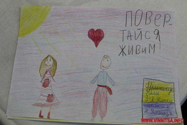У музеї української марки вінницька малеча намалювала близько півтисячі малюнків для бійців АТО
